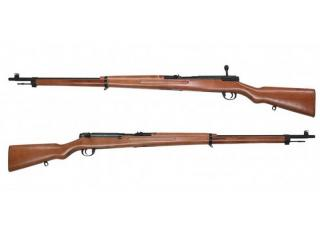 Arisaka Type 38  Spring Bolt Action Rifle Full Wood& Metal by S&T